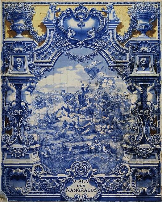 阿茲勒赫瓷磚畫