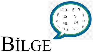 Vikipedi:Bilge için hazırlanmış logo