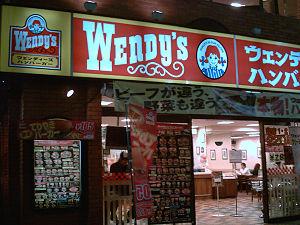 Wendy's 02