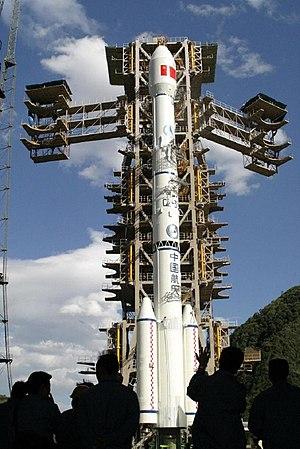 English: China Xichang Satellite Center; The l...