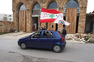 Supporters of the Lebanese Forces.