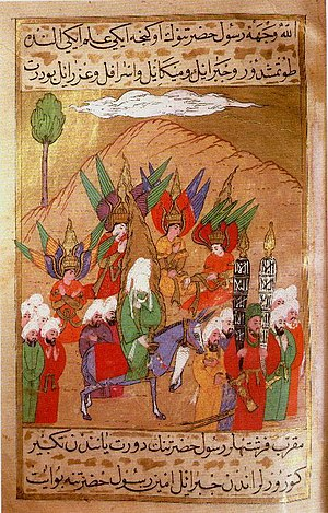 Muhammad advancing on Mecca, with the angels G...