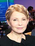 Yulia Tymoshenko 2014-03-06.jpg
