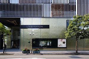 English: LVMH Building (Berluti, FENDI, Louis ...