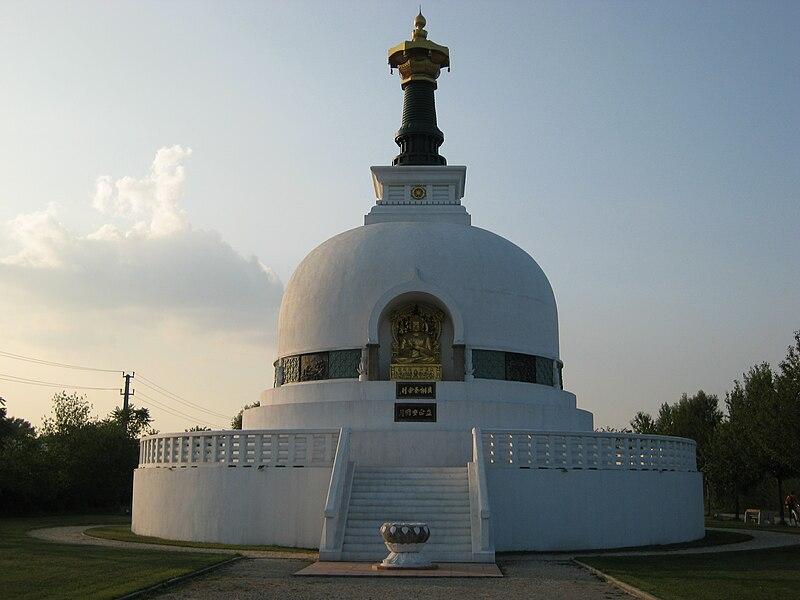 File:Stupa Vienna.JPG