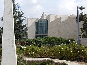 West Jerusalem - The Supreme Court of Israel -...