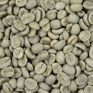 English: Typical Brazilian coffee at 75° F, un...