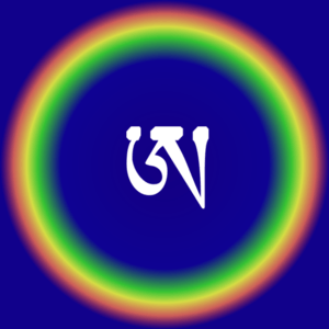 "Tibetan letter ""A"" in a thigle. One ..."