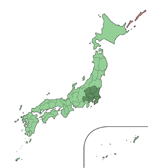 English: en:Greater Tokyo Area