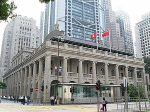 立法會大樓 Legislative Council Building