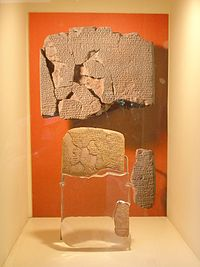 Egypto-Hittite Peace Treaty (c. 1258 BC) between Hattusili III and Ramesses II is the best known early written peace treaty. Istanbul Archaeology Museum