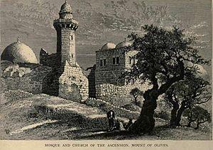 Church of the Ascension, Jerusalem 1880