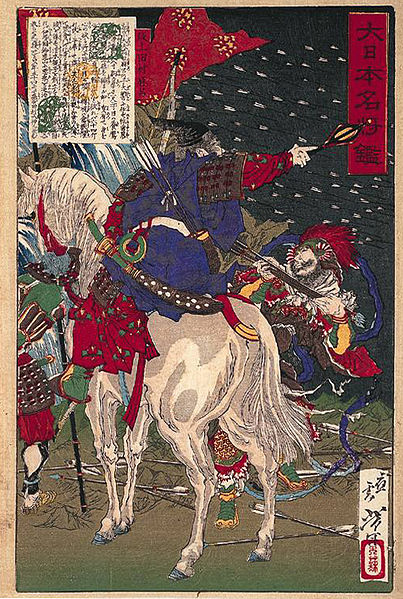 File:Sakanoue Tamuramaro in a rain of arrows.jpg
