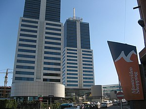 World Trade Center de Montevideo, Uruguay.