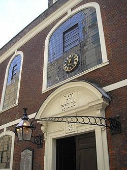 Bevis Marks Synagogue P6110044.JPG