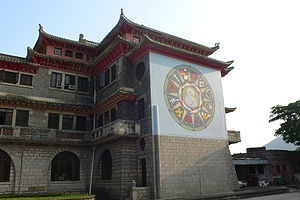 English: Holy Spirit Seminary, HOng Kong 中文: 香...