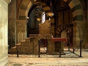 Deutsch: Kaiserthron im Aachener Dom. English:...