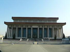 Mausoleum of Mao Zedong P1090218.jpg