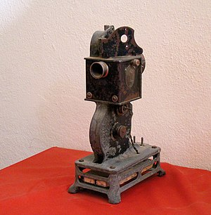 English: A movie projector on display in the C...