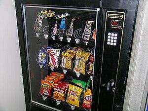 English: Snack Machine