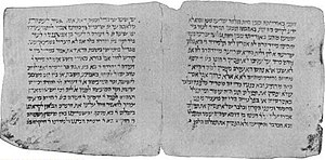 A page from a medieval Jerusalem Talmud manusc...
