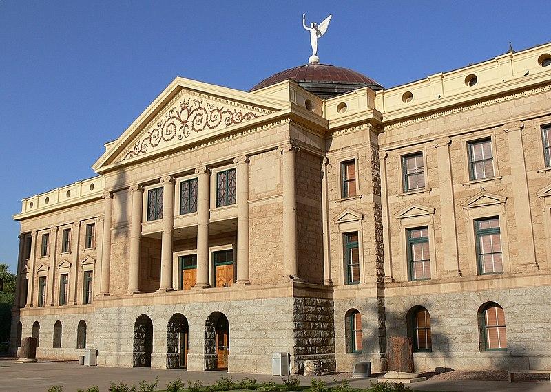 File:AZ State Capitol Building 80635.JPG