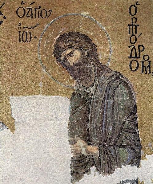 File:Byzantinischer Mosaizist des 12. Jahrhunderts 001.jpg