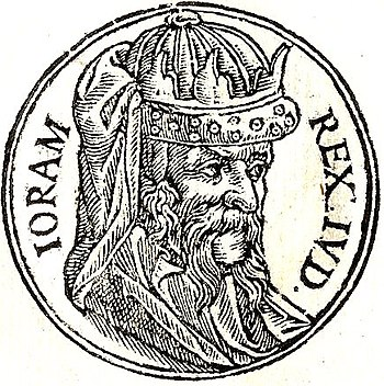 English: Joran(Jehoram of Judah) was the king ...