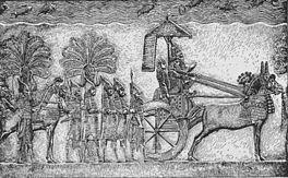Sennacherib.jpg