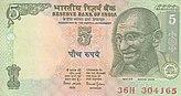 5 Rupees (Obverse).jpg