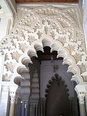 Arc du portique d'entrée.