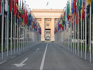 English: Flags at the ONU building, Geneva. Fr...