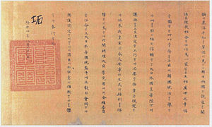 Japan-Korea Annexation Treaty