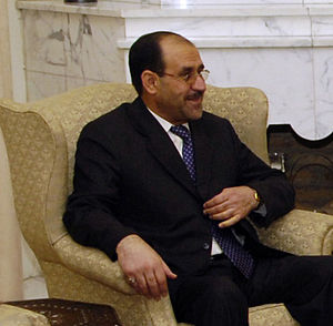 Jawad al-Maliki meets with Secretary of State ...