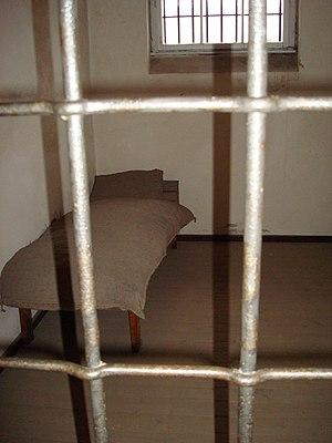 Interior de la celda