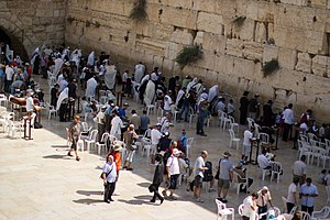 English: Wailing Wall Jerusalem 2011