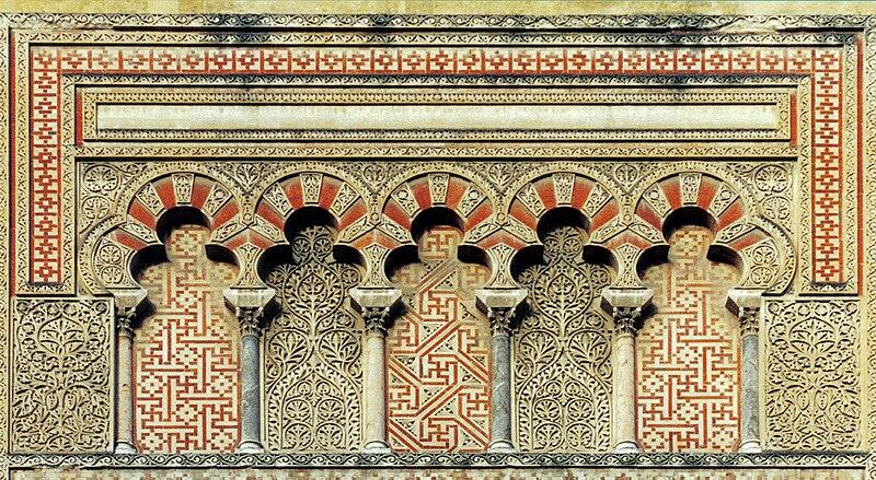 File:Cordoue - Mosquée - arcature 2.JPG
