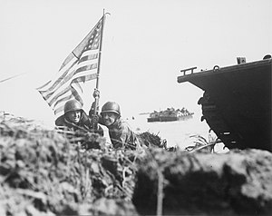 First flag on Guam
