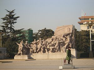 English: Mausoleum of Mao Zedong, Beijing, Chi...