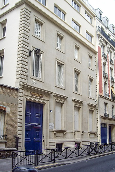 Fichier:Union libérale israélite de France, 24 rue Copernic, Paris 16.jpg
