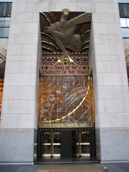 File:GE Building entrance.jpg