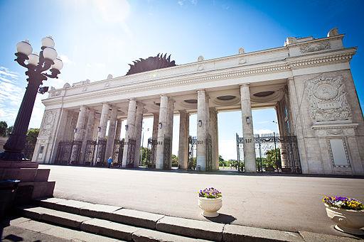 Gorky Park entrance