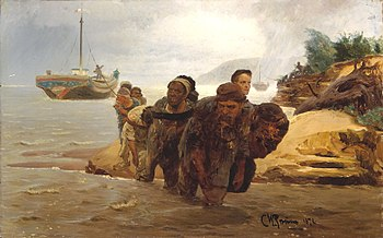 Barge Haulers wading. Oil on canvas. 62 × 97 c...