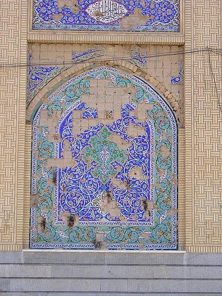 File:Mosque damage.JPG