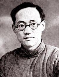 Ba Jin, 1938