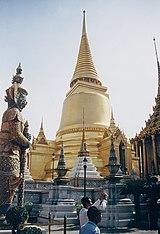 Tháp Vàng, Bangkok, Thái Lan
