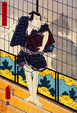 Kodanji Ichikawa IV as Nezumi-kozō Jirokichi
