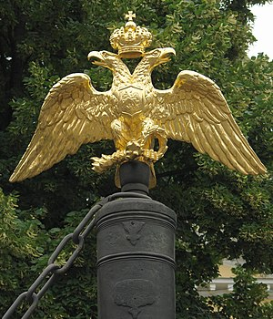 Двухглавый_орёл_на_ограде_Спасо-Преображенског...