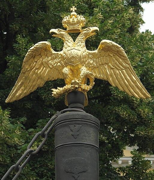 Dosya:Двухглавый орёл на ограде Спасо-Преображенского собора.jpg