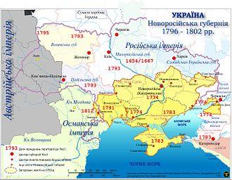 1800 Novoros gov.jpg